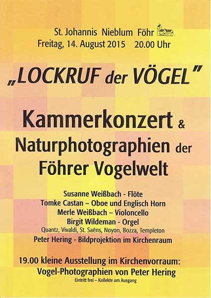 Lockruf